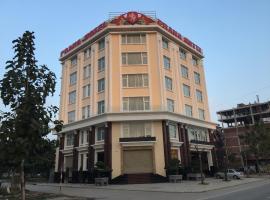 Praha Hotel, Bắc Ninh