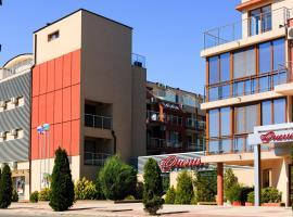 Апарт-Хотел Онегин & СПА