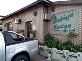 Aabiya Lodge, Ndola