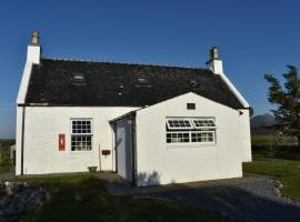 South Uist Cottage, Clachan (рядом с городом Carinish)
