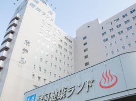 クア・アンド・ホテル 駿河健康ランド