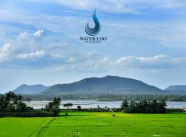 Water Loo Hotel & Restaurant, Tissamaharama