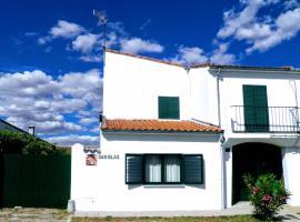 Casa Rural San Blas, Sanjuanejo (рядом с городом La Encina)