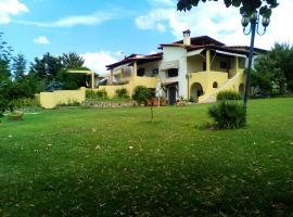 Amazing villa, Трилофон