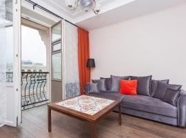 Kirova Apartment