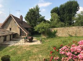 La Source, Breuil (рядом с городом Château-sur-Epte)