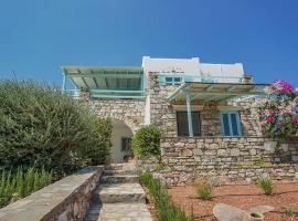 Yannis Maria Apartments, Agios Georgios (рядом с городом Grótta)