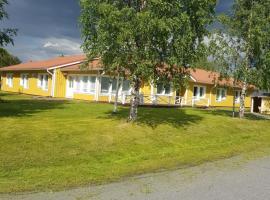 Vårudden, Karungi (рядом с городом Kukkola)