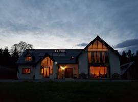 Birchwood House B&B, Инвернесс (рядом с городом Knockbain)