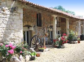 Domaine Audubert, Saint-Antonin (рядом с городом Lavaurette)