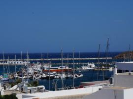 Naxos Best View Central Apartment