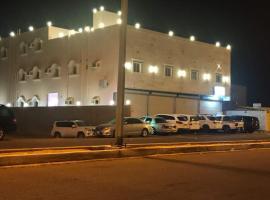Etlalet Al-Sharm Apartments, Yanbu