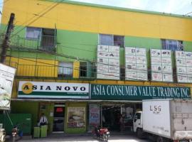 Asia Novo Boutique Hotel - San Francisco