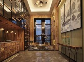 Baobo Boutique Hotel