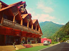 Hotel Chveneburi, Machakhlispiri (рядом с городом Mirvet'i)