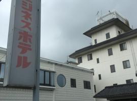 Business Hotel Ishimura