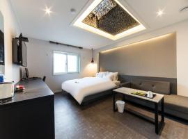 6 Best Yongin Hotels, South Korea (From $52)