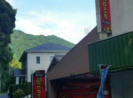 Hotel Aicome(Adult Only), Toyohashi (Kosai yakınında)