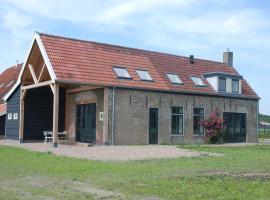 Oostkapelle-vakantiehuis Plantlust