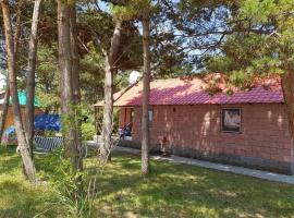 дом для отпуска LAVANDA CITY, Sevan (Kzylk'end yakınında)