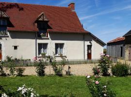 Le Petit Bosquet, Genneteil (рядом с городом Pontigné)