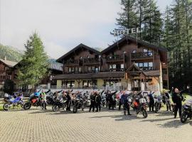 Hotel Alpenhof, Обервальд