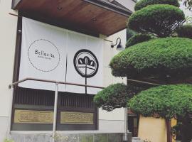 Matsudaya, Kami (Fukuoka yakınında)