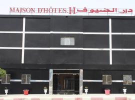 DHT MAISON D'HOTES