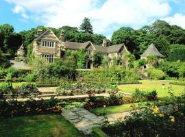 Lewtrenchard Manor, Lewdown (рядом с городом Coryton)