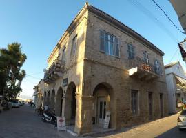 Xenias Rooms Apartments