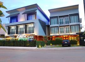 Dada Residence