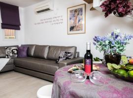 Nuriel Fruit & Guest House, She'ar Yashuv (рядом с городом Kefar Szold)