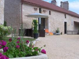 LE Gîte de Couvert à BONAGUIL, Soturac (рядом с городом Saint-Martin-le-Redon)
