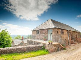 Lydeard Cottage, West Bagborough