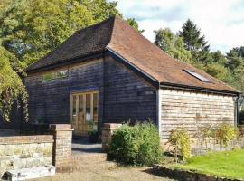 Medley's Barn, Buxted (рядом с городом Crowborough)