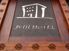 Petit Hotel, Пас-де-ла-Каса