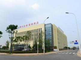 Hubei Airport Business Hotel Tianhe Airport Branch, Wuhan (Huanghualao yakınında)