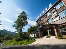 Banpoli Hostel