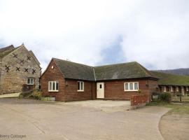 Priory Barn, Frocester (рядом с городом Coaley)