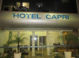 Hotel Capri, Medianeira (Itaipulandia yakınında)