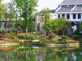 Suzhou Hanyuan Yacht&Resort Hotel, Suzhou (Zhenxia yakınında)