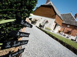 La Feuille d' Acanthe, Bucilly (рядом с городом Hirson)