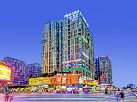 Konggang Mingzhu Hotel Chengdu Shuangliu International Airport Branch