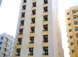 Sophin Hotel