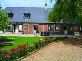 La Cle de Saule, Saint-Maclou-de-Folleville (рядом с городом Calleville-les-Deux-Églises)