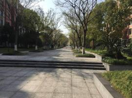 Hai Shang Pu Luo Wang Si Apartment, Chongming (Sanxing yakınında)