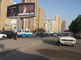 الحامد للشقق المفروشة, Kahire (Dār as Salām yakınında)
