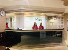 H3 Hotel, Tanjung Balai Karimun