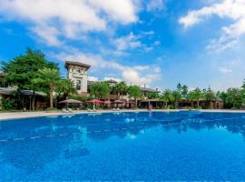 佛冈碧桂园假日温泉酒店, Qingyuan (Fogang yakınında)