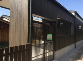 Guesthouse MOEGI-SO, Naoshima (Kagawa yakınında)